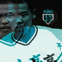 DJ FUKU Freedom Blues feat. 卍LINE
