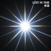 LOST IN TIME 希望