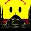 石野 卓球 Turkish Smile