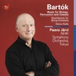 Paavo Jarvi (conductor) NHK Symphony Orchestra, Tokyo 20世紀傑作選①バルトーク三部作:弦楽器・打楽器・チェレスタのための音楽他