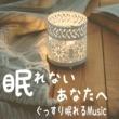 神山純一J.Project