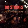 Do Strikes 始まりのScenery