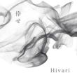 Hivari 倖せ