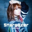 上間江望 Stargazer