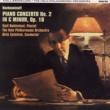 Kjell Bækkelund/Øivind Fjeldstad/オスロ・フィルハーモニー管弦楽団 Rachmaninov: Piano Concerto No. 2 in C Minor, Op. 18 - 1. Moderato