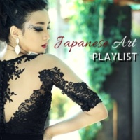 Buddha Spirit Ibiza Chillout Lounge Bar Music DJ Japanese Art Playlist - Lounge & Electro Music for Luxury Oriental Bar and Cocktail Party