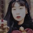 Sonoko Aoi Tori (Dai Go Maku)
