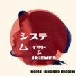 イサト & IRIEWEB システム (Noise Ignored Riddim)