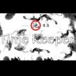 まる池商店 Time Keeper