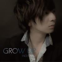イノイタル GROWUP