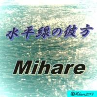 ミハレ 遊技 (TypeA)