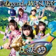 わーすた The Legend of WASUTA