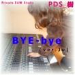 PDS_樹 feat. Lily BYE-bye (ver.Ju)