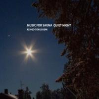 とくさしけんご MUSIC FOR SAUNA QUIET NIGHT