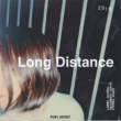 FUKI Long Distance