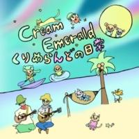 Cream Emerald 風 (Acoustic Ver.)