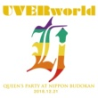 UVERworld UVERworld QUEEN'S PARTY at Nippon Budokan 2018.12.21