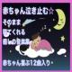 Baby Music 335 きらきら星 (赤ちゃん喜ぶキラキラオルゴールバージョン)