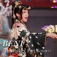宝塚歌劇団 星組 BENI The History Part-5(2018~)