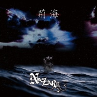 NAZARE 荊海 (Music selection ver.)