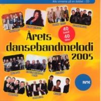 ヴァリアス・アーティスト Årets dansebandmelodi 2005