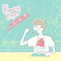 Yarimizu Seiya Beautiful Days / 君と僕の夢