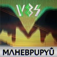 V.E.S. Маневрируй