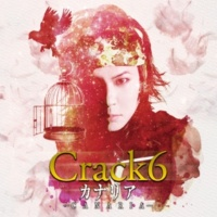 Crack6 カナリア【通常盤】