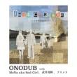 ONODUB/武井勇輝 only you... (feat. 武井勇輝)