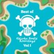 Various Artists Best of Kaizoku Beats Recordings, Vol. 1