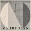 竹原ピストル ON THE ROAD ep