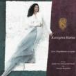 Katerina Kouka/Adonis Kafetzopoulos O Oreos Ki I Orea (feat.Adonis Kafetzopoulos)