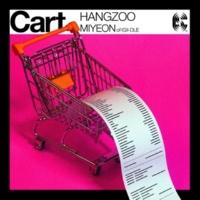 Hangzoo, MIYEON Cart