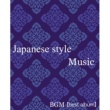 HIroyuki Japanese style music(best album ver)