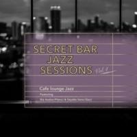Cafe lounge Jazz Softly, As In A Morning Sunrise (Secret Bar Jazz ver.)