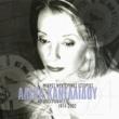 Aleka Kanellidou/Alexis Papadimitriou Poso Tha 'Thela Apopse (feat.Alexis Papadimitriou)