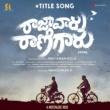 """Jay Krish/Anurag Kulkarni Raja Vaaru Rani Gaaru Title Song (From """"Raja Vaaru Rani Gaaru"""")"""