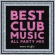 DJ Rinapuh BEST CLUB MUSIC -ALL PARTY MIX- mixed by DJ Rinapuh