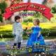 α Healing ハイレゾで聴くDisney BGM THE BEST Relax Harp