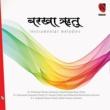 R. Ganesh and Debashish Bhattacharya Megh Showers Madhya Malati