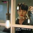 KIM DAEGEON Second Confession (feat. Su Jin)