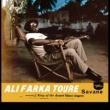 Ali Farka Touré Savane (2019 Remaster)