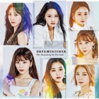 Dreamcatcher The Beginning Of The End