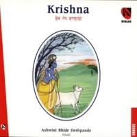 Ashwini Bhide Deshpande Kamal Nayan Waro
