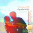 卍まんじ~謎の集団/Nomiko ソーシャス (feat. Nomiko)
