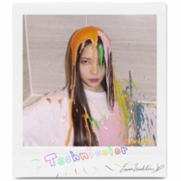 EMMA WAHLIN Technicolor