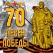 Leonid Utjosov Tri tankista