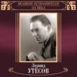 Leonid Utjosov Velikie ispolniteli Rossii XX veka: Leonid Utjosov