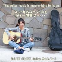 angel guitar HANABI (Instrumental)
