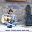 angel guitar トリセツ (Instrumental)